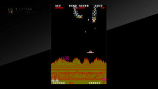 arcade-archives-exerion-screenshot-02-ps4-us-7jul15