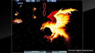 Arcade Archives GRADIUS II Screenshot 6