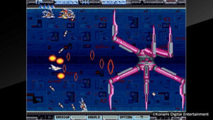 Arcade Archives GRADIUS II Screenshot 5