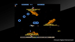 Arcade Archives GRADIUS Screenshot 3