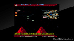 Arcade Archives GRADIUS Screenshot 6