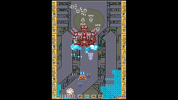 Arcade Archives IMAGE FIGHT - Screenshot INDEX