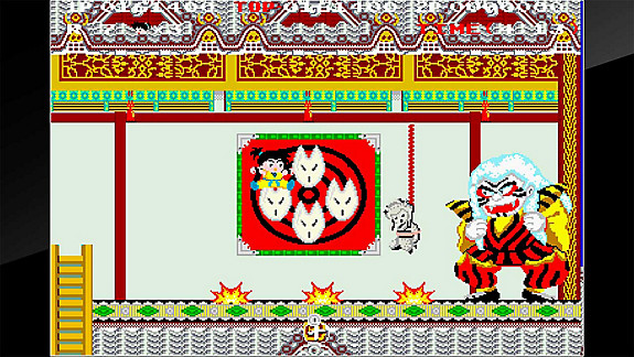 Arcade Archives Kid Niki Radical Ninja - Screenshot INDEX