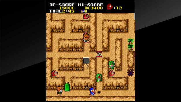 Arcade Archives Kid's Horehore Daisakusen Screenshot 4