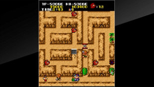 arcade-archives-kids-horehore-daisakusen-screen-10-us-ps4-26apr16