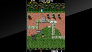 Arcade Archives KIKI KAIKAI Screenshot 6