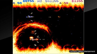 Arcade Archives LIFE FORCE Screenshot 5