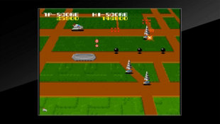 Arcade Archives MAGMAX Screenshot 3