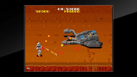 Arcade Archives MAGMAX Trailer Screenshot