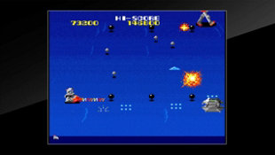 Arcade Archives MAGMAX Screenshot 8