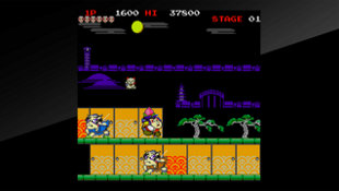 Arcade Archives Mr.GOEMON Screenshot 2