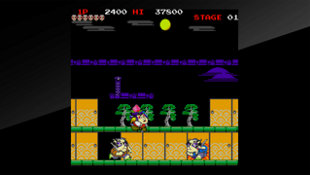 Arcade Archives Mr.GOEMON Screenshot 3