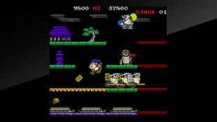 Arcade Archives Mr.GOEMON Screenshot 9