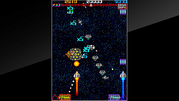 Arcade Archives OMEGA FIGHTER - Screenshot INDEX