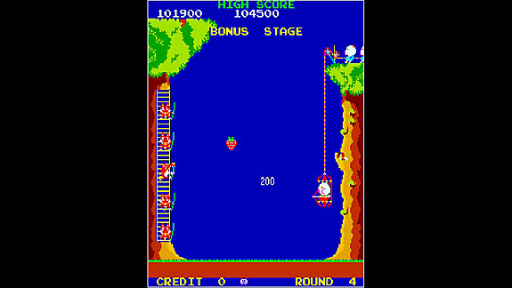 Arcade Archives POOYAN - Screenshot INDEX