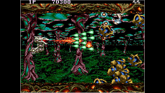 Arcade Archives SAINT DRAGON - Screenshot INDEX