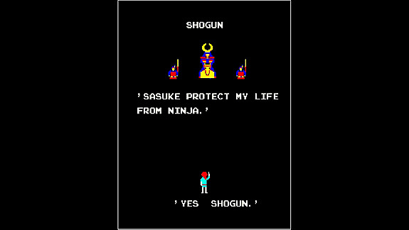 Arcade Archives SASUKE VS COMMANDER - Screenshot INDEX