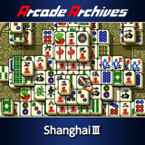 arcade-archives-shanghaii-iii-box-art-01-ps4-us-24nov15