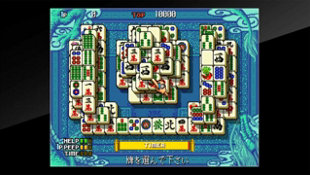 arcade-archives-shanghaii-iii-screenshot-03-ps4-us-24nov15