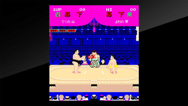 Arcade Archives Shusse Ozumo Screenshot 1