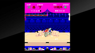 Arcade Archives Shusse Ozumo Screenshot 3
