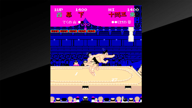 Arcade Archives Shusse Ozumo Screenshot 4