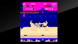 Arcade Archives Shusse Ozumo Screenshot 5