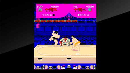 Arcade Archives Shusse Ozumo Trailer Screenshot
