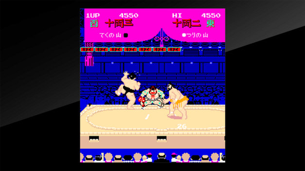Arcade Archives Shusse Ozumo Screenshot 7