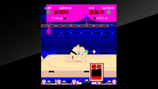 Arcade Archives Shusse Ozumo Screenshot 9
