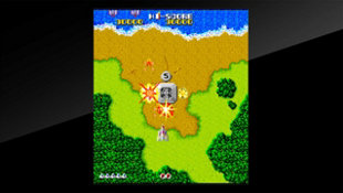 Arcade Archives TERRA CRESTA Screenshot 2