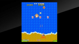 Arcade Archives TERRA CRESTA Screenshot 9