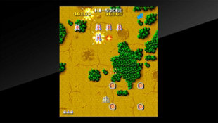 Arcade Archives TERRA CRESTA Screenshot 3