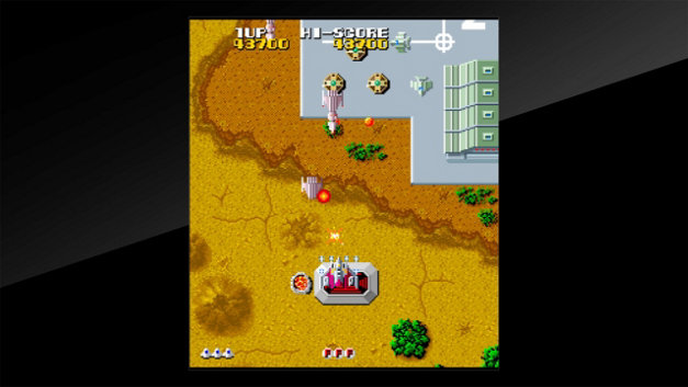 Arcade Archives TERRA CRESTA Screenshot 4