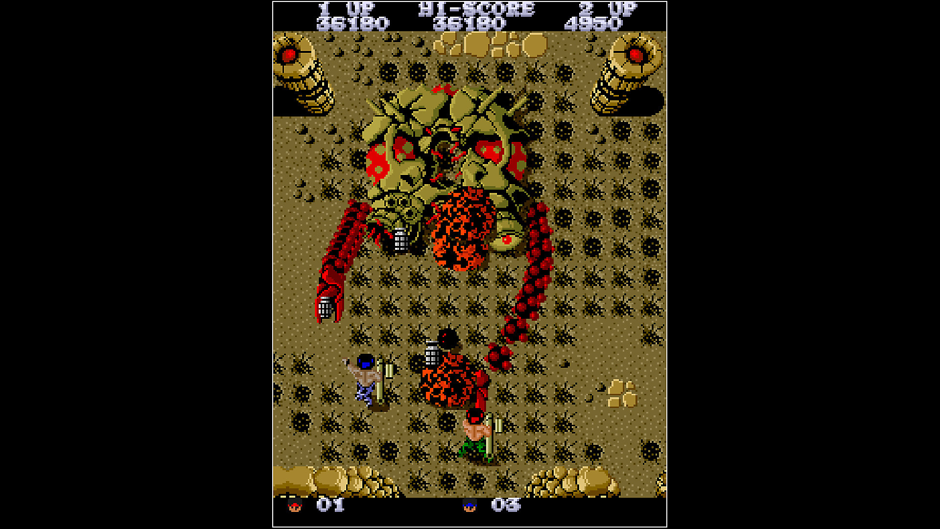 Gameplay de Arcade Archives VICTORY ROAD