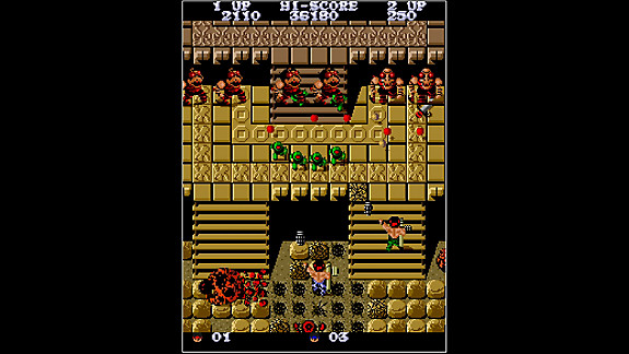 Arcade Archives VICTORY ROAD - Screenshot INDEX