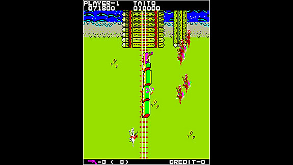 Arcade Archives WILD WESTERN - Screenshot INDEX