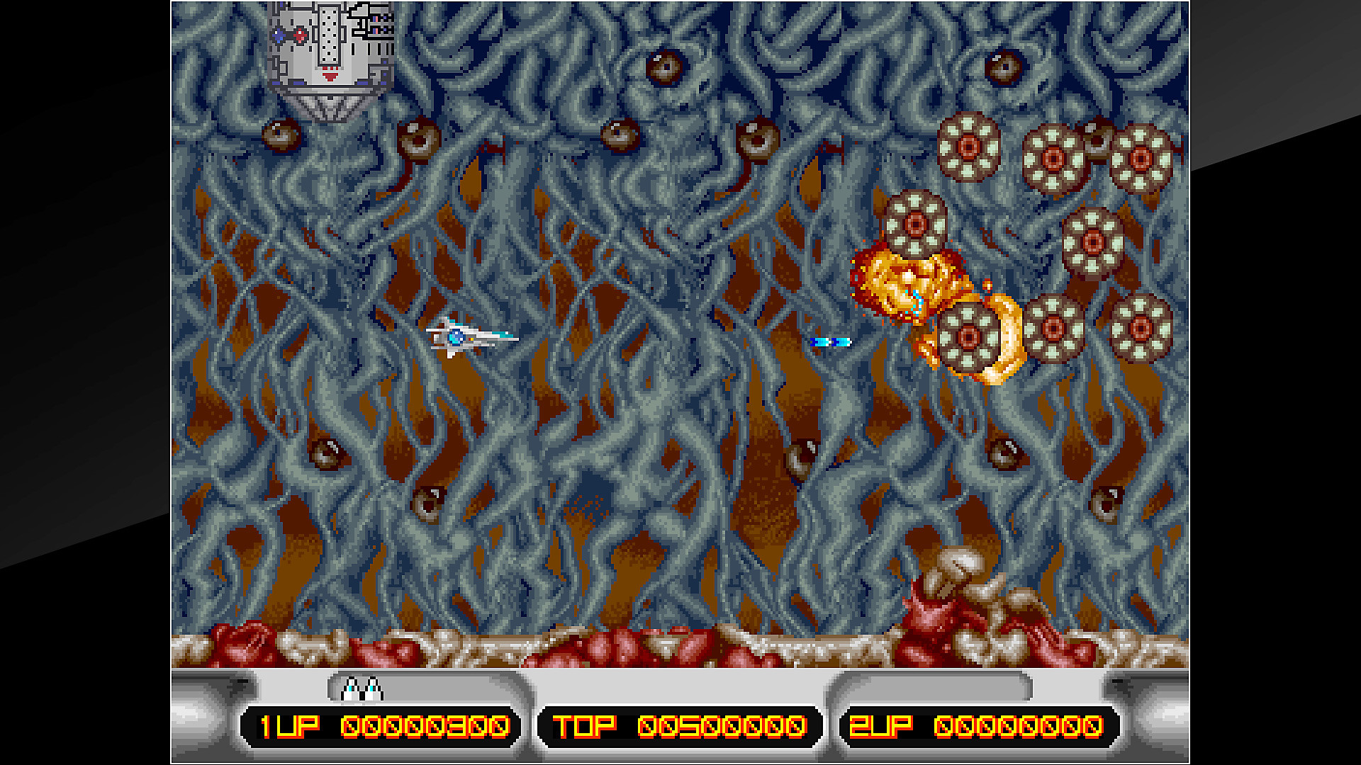 Gameplay de Arcade Archives X MULTIPLY