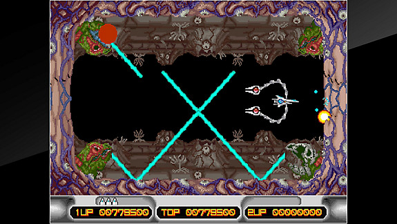 Arcade Archives X MULTIPLY - Screenshot INDEX