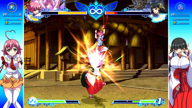 Arcana Heart 3: LOVE MAX!!!!! Screenshot 4