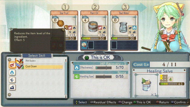 Atelier Shallie ~Alchemists of the Dusk Sea~ Screenshot 4