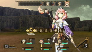 Atelier Escha & Logy Plus ~Alchemists of the Dusk Sky~ Screenshot 3
