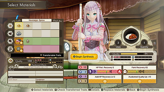 Atelier Lulua ~The Scion of Arland~ - Screenshot INDEX