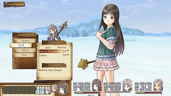 Atelier Totori ~The Adventurer of Arland~ DX - Screenshot INDEX