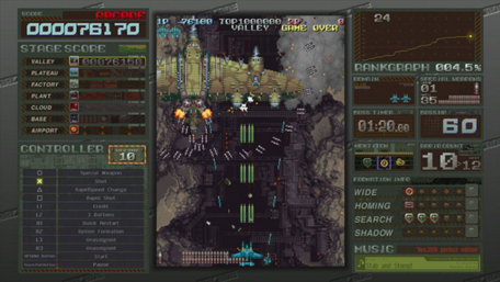 Battle Garegga Rev.2016 Trailer Screenshot