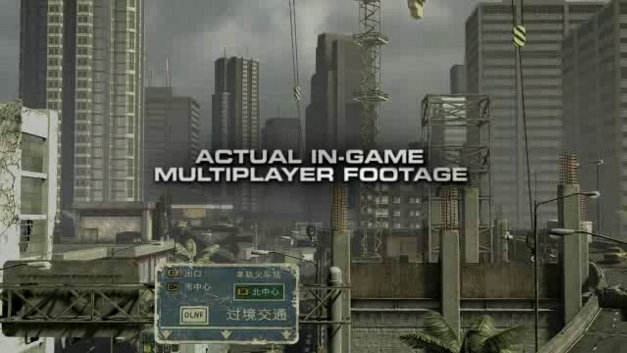 SOCOM 4: U.S. Navy SEALs Video Screenshot 4