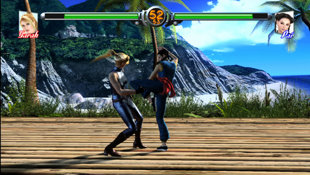 Virtua Fighter 5 Screenshot 17