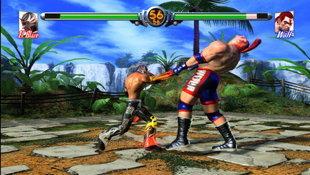 Virtua Fighter 5 Screenshot 8