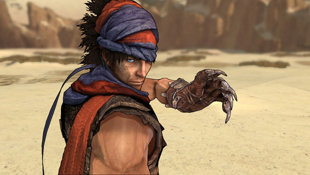 Prince of Persia® Screenshot 5