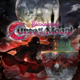 bloodstained-curse-of-the-moon-box-art-ps4-us-24may2018